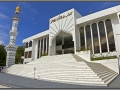 Maldives, Male, Islamic Center, mosque