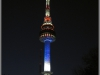 Korea, Seoul - Seoul Tower (N-Seoul)